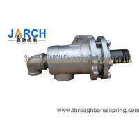 Wholesale High Pressure Heat Conducting Oil rotary joint rotating pipe coupling 450RPM -30 ~ 400℃ from china suppliers