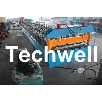 Wholesale PBR / PBU Roof Panel Roll Forming Machine For Metal Roofing from china suppliers