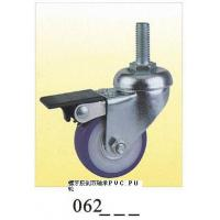 Wholesale Blue PVC small caster pvc caster caster wheel screw with brake 062 from china suppliers