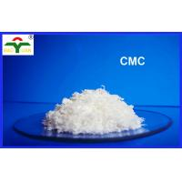 Wholesale Porcelain / Tiles Carboxymethyl Cellulose Powder Carboxyl Methyl Cellulose from china suppliers