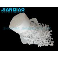 Wholesale Chemical Compatibilizing Agent , White Granules For Reinforced PE And The Minaral Filled PE from china suppliers