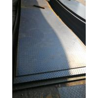 Buy cheap Tear Drop Chequered MS Carbon Steel Plate A36 Q235 3mm Thickness from wholesalers