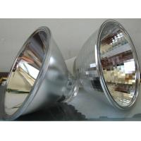 Silver color Headlight of motorcycle or car with Protective Coating Lamp Reflector ,Metallizing vacuuum coating machine