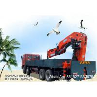 Wholesale Custermizing 30Tons  boom crane mounted cargo truck sale price  WhatsApp:8615271357675 from china suppliers