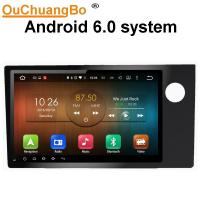Buy cheap Ouchuangbo car radio stereo android 6.0 system for Honda BR-V 2015 with BT Gps navi 4*45 Watts amplifier. from wholesalers