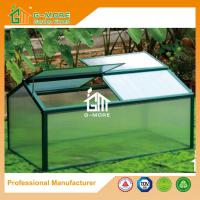 Wholesale 130 x 70 x 62cm Green Color Cold Frame Series Aluminum Greenhouse from china suppliers