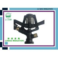 Wholesale Safe Irrigation Sprinkler Heads With Spacing Up , Garden Water Sprinkler 460-2670 L/H Flow Rate from china suppliers