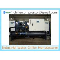Wholesale 100Tons Concrete Batching Plant Cooling Water Cooled Water Chiller from china suppliers