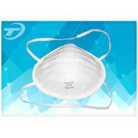 Wholesale Disposable Hypoallergenic Face Mask Respirator / Filter Penetration At Least 94 % Of Airborne Particles from china suppliers