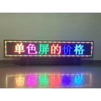 Wholesale Colorful LED Information Display Board , Outdoor LED Signs For Business from china suppliers