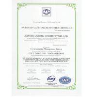 YIXING SUNRISE COMMERCE CO.,LTD Certifications