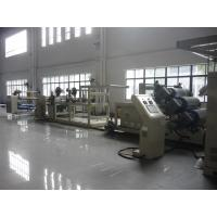 Wholesale PP Sheet extrusion line for cup vacuum forming from china suppliers