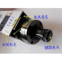 Wholesale 2.2 kW air cooled spindle / cnc router air cooled spindle from China for sale from china suppliers