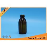 Wholesale 100ml Amber glass bottles for essential oils , Aluminium Screw Cap from china suppliers