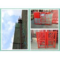 Wholesale Construction Man Hoist Equipment Cage Hoist For Chemical / Industries Building from china suppliers