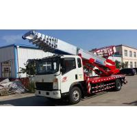 Wholesale HOT SALE! SINO TRUK HOWO 38m ladder lfting truck, bottom price HOWO 4*2 LHD/RHD 30m moving-house ladder vehicle for sale from china suppliers