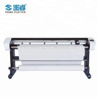 China Chinese Manufacturer New Product Hp45 Cartridge garment cad plotter on sale