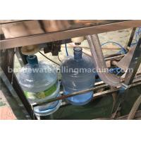Wholesale 20 Liter Water Jar Washing Machine For 5 Gallon Water Filling Machine from china suppliers