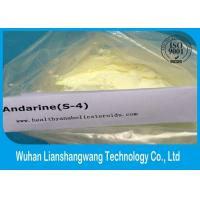 Wholesale GMP Effective SARMs Steroids White Andarine / S4 Powder for Muscle Building 401900-40-1 from china suppliers