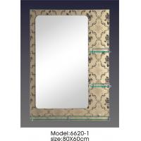 Wholesale Glass mirror with Shelf from china suppliers