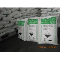 Wholesale HG / T2568-08 chemical Detergent Raw Materials from china suppliers