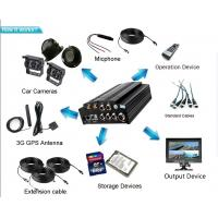 Wholesale 4CH AHD 720P 2TB 3G HDD BUS DVR with GPS 4G WIFI People Counter for option from china suppliers