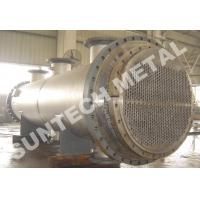 Wholesale 35 Tons Floating Head Heat Exchanger , Chemical Process Equipment from china suppliers