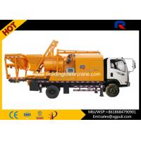 Wholesale Truck Mounted Concrete Pump  , Concrete Truck Mixers 28m³ Max Mixing Output from china suppliers