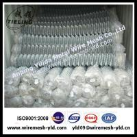 Wholesale Galvanized cyclone wire/chain link fence from china suppliers