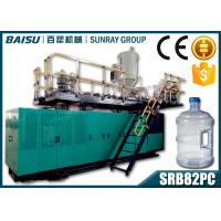 Wholesale Large 5 Gallon Mineral Water Bottle Making Machine 55 - 60BPH Capacity SRB82PC from china suppliers
