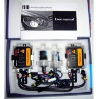 HID kit color HID packing box