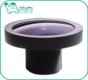 HD 3 Megapixel M12 MTV Mount Lens 156 Degree Wide Angle 156°114°80° DHV