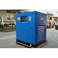 Wholesale Industrial Air Compressor 22kw Small VSD Air Compressor Customized Color from china suppliers