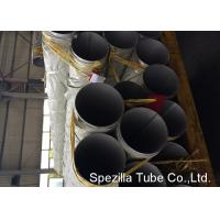 "Wholesale 1"" Stainless Steel Round Tube SS304 06Cr19Ni10 Bright Annealed / Polished Surface from china suppliers"