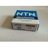Buy cheap 607Z miniature ball bearing for range hood bearing from wholesalers