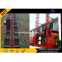 Wholesale 4 Tons Convertible Construction Hoist Elevator Frequency Controlled from china suppliers