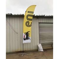 Wholesale Single Sided Bow advertising feather flags with black cross base and pvc water bag from china suppliers