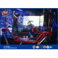 Wholesale Red VR Racing Car With Speeding Race Mantong 9D VR Simulator Fly Simulator from china suppliers