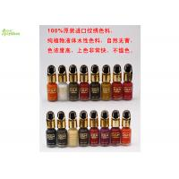 Quality Micro Glitter Pigment Deep Red Cosmetic skin color Tattoo Ink  classic for sale