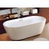 Buy cheap cUPC one piece acrylic contemporary bathtubs freestanding,deep bath,deep soak bath from wholesalers
