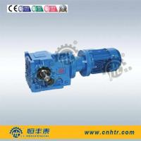 Wholesale Crusher Electric Motor Gearbox K87 Electric Motor Connected from china suppliers
