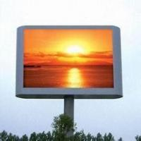 Wholesale Outdoor P10 Waterproof  SMD LED Display , High Contrast RGB LED Screen from china suppliers