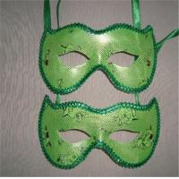 Wholesale Halloween Christmas Promotional and sexy plastic eye masquerade mask from china suppliers