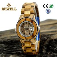 Wholesale 100% Natural ladies Wooden Wrist Watch With Double Round Zebra from china suppliers
