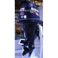 Wholesale SUZUKI suzuki DF175ATX  Outboard Motor cheap price fast ship from china suppliers
