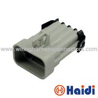 Wholesale 8 Pin Male Waterproof PA66 GF30 Connector PBT + G Housing Auto Plugs 12047933 from china suppliers