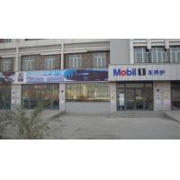 Wholesale Mobil car care is everywhere in China from china suppliers