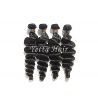 Wholesale 12'' - 30'' Malaysian Loose Wave Grade 8A Virgin Hair Bouncy And Soft from china suppliers