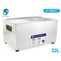 Wholesale Skymen Power adjustable benchtop ultrasonic cleaner 22L for cleaning hardware parts from china suppliers