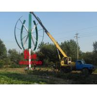 Wholesale Vertical Wind Turbine -10KW from china suppliers